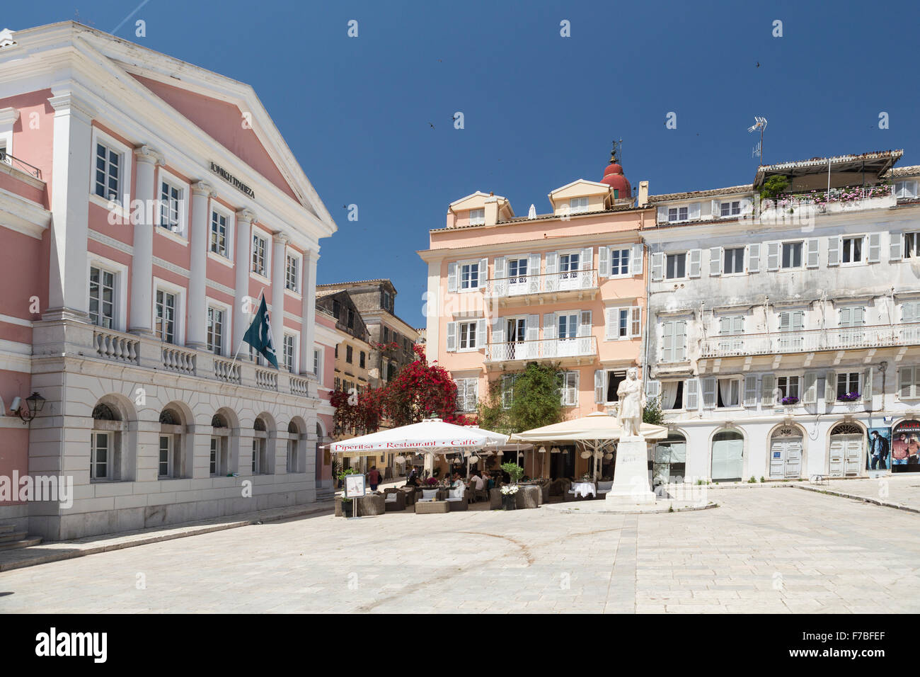 A town square and cafe in Old Corfu Town, Corfu. Stock Photo