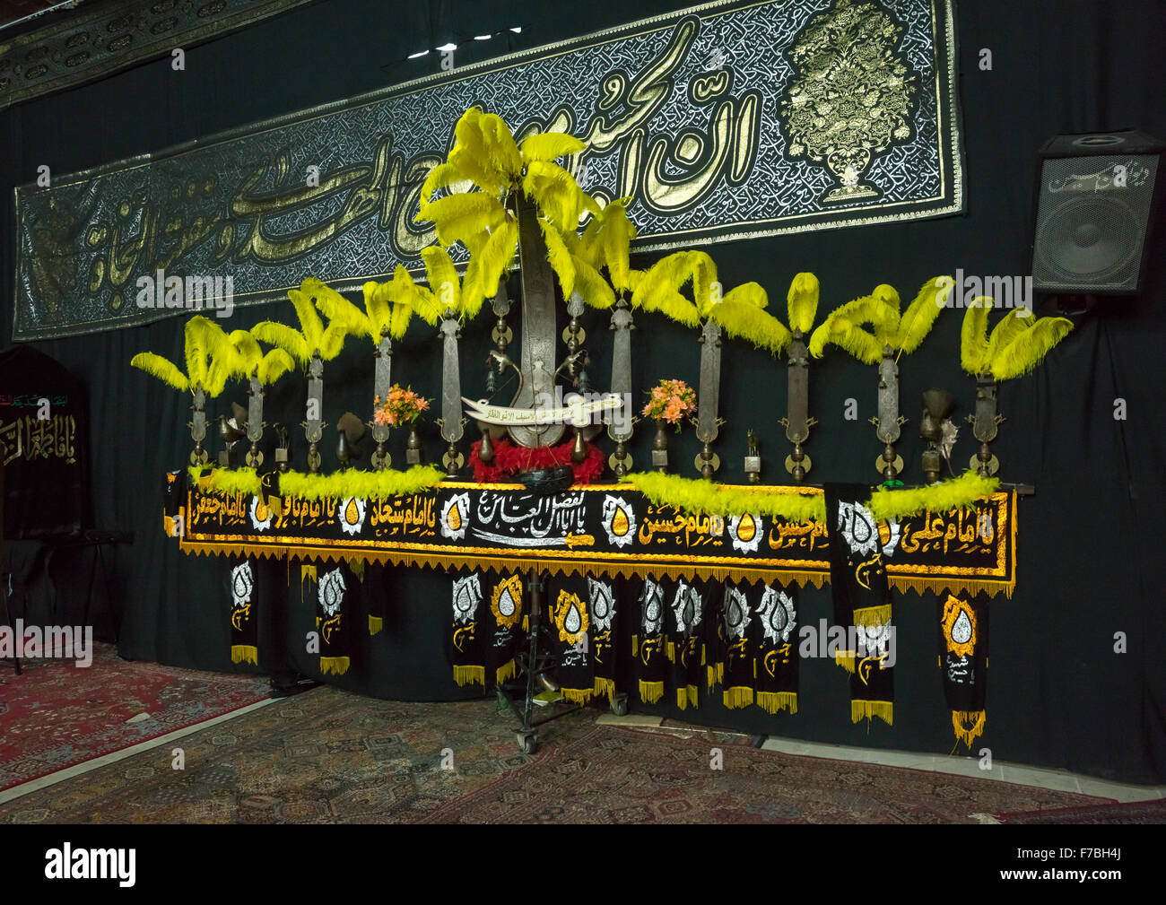 An Alam On Ashura, The Day Of The Death Of Imam Hussein, Isfahan Province, Kashan, Iran - Stock Image