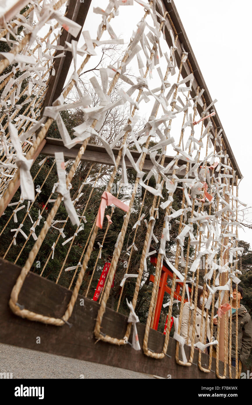 A wishing board in a Japanese temple, - Stock Image