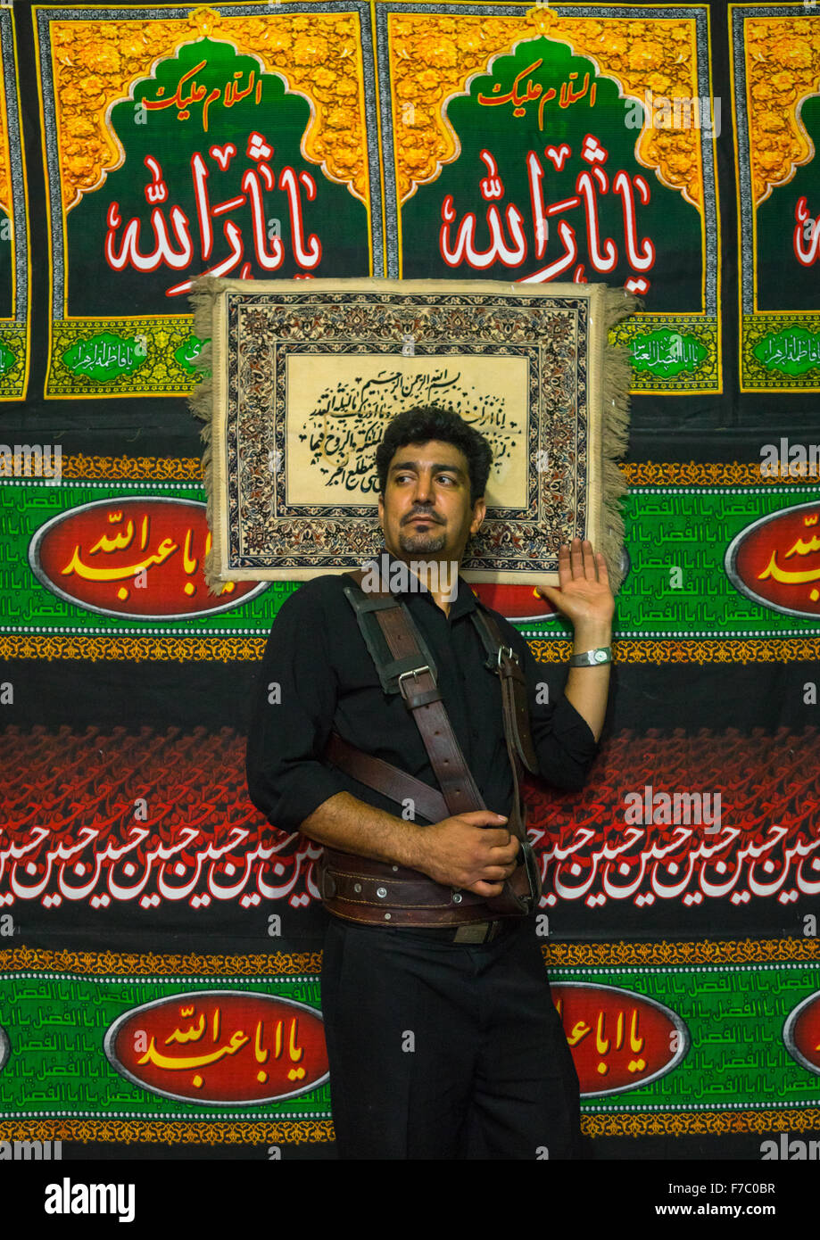 Iranian Shiite Alam Porter During Chehel Menbari Festival On Tasua Day To Commemorate The Martyrdom Of Imam Hussein, - Stock Image