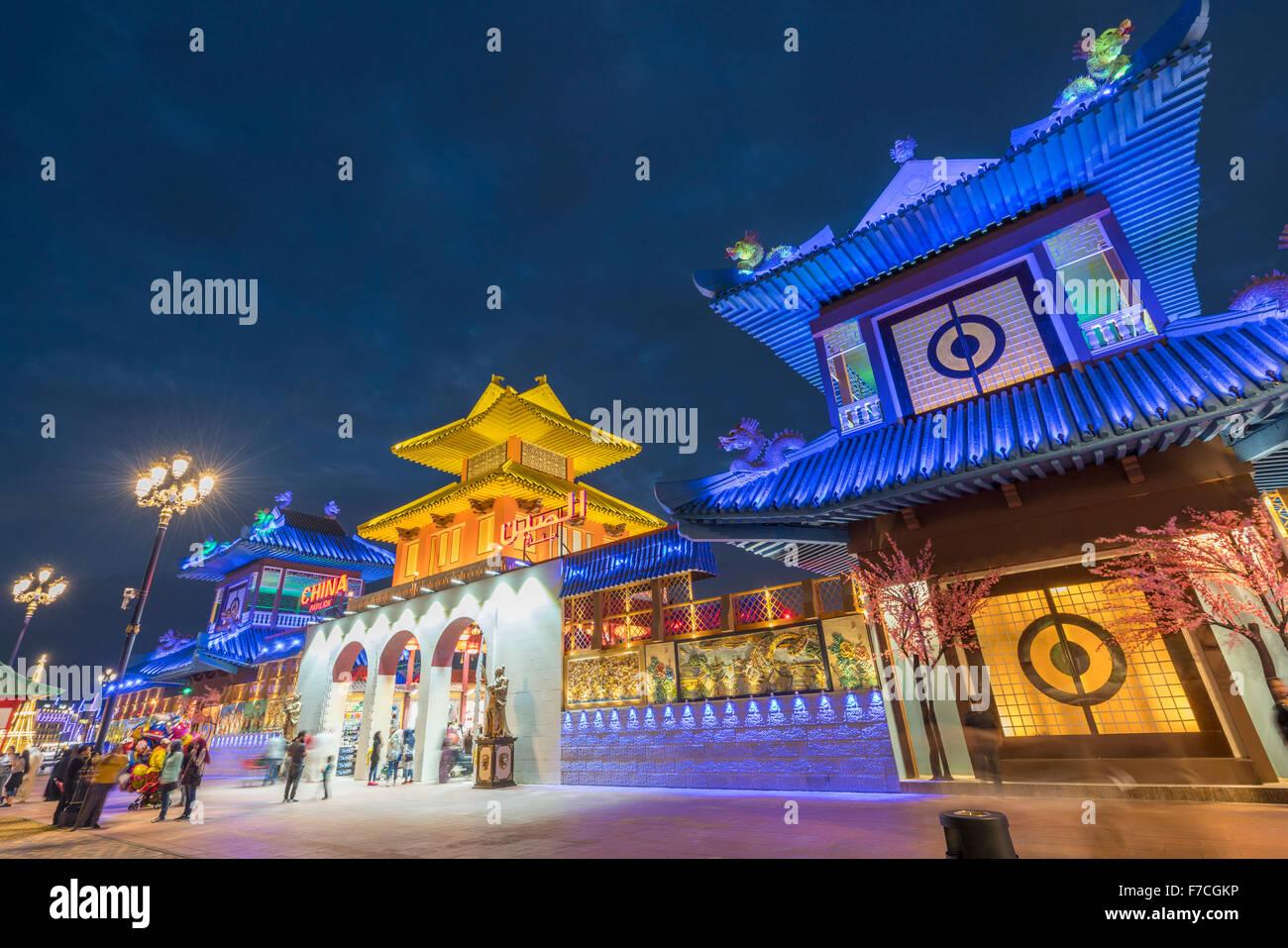 Illuminated China Pavilion at night at Global Village 2015 in Dubai United Arab Emirates - Stock Image
