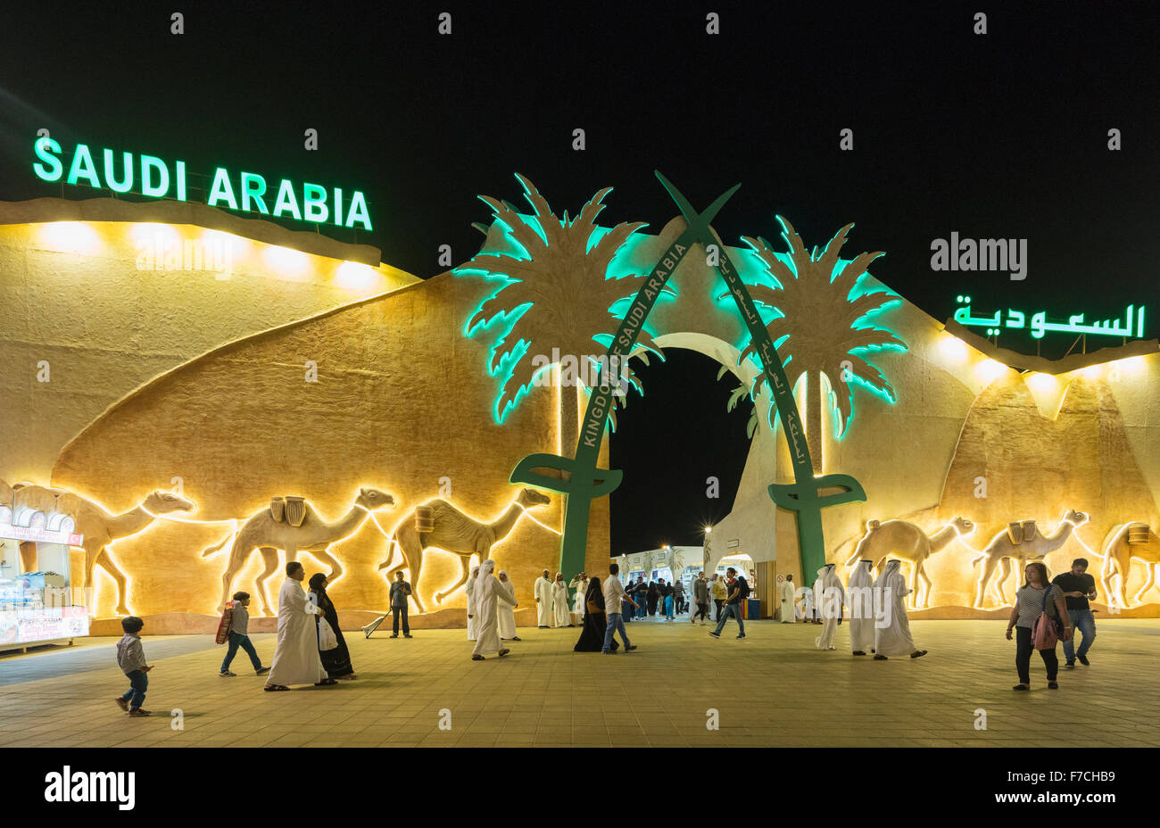Illuminated Saudi Arabia pavilion at night at Global Village 2015 in Dubai United Arab Emirates - Stock Image