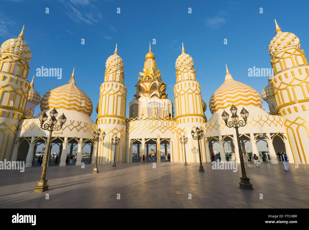 View of the  Gate of the World at Global Village 2015 in Dubai United Arab Emirates - Stock Image