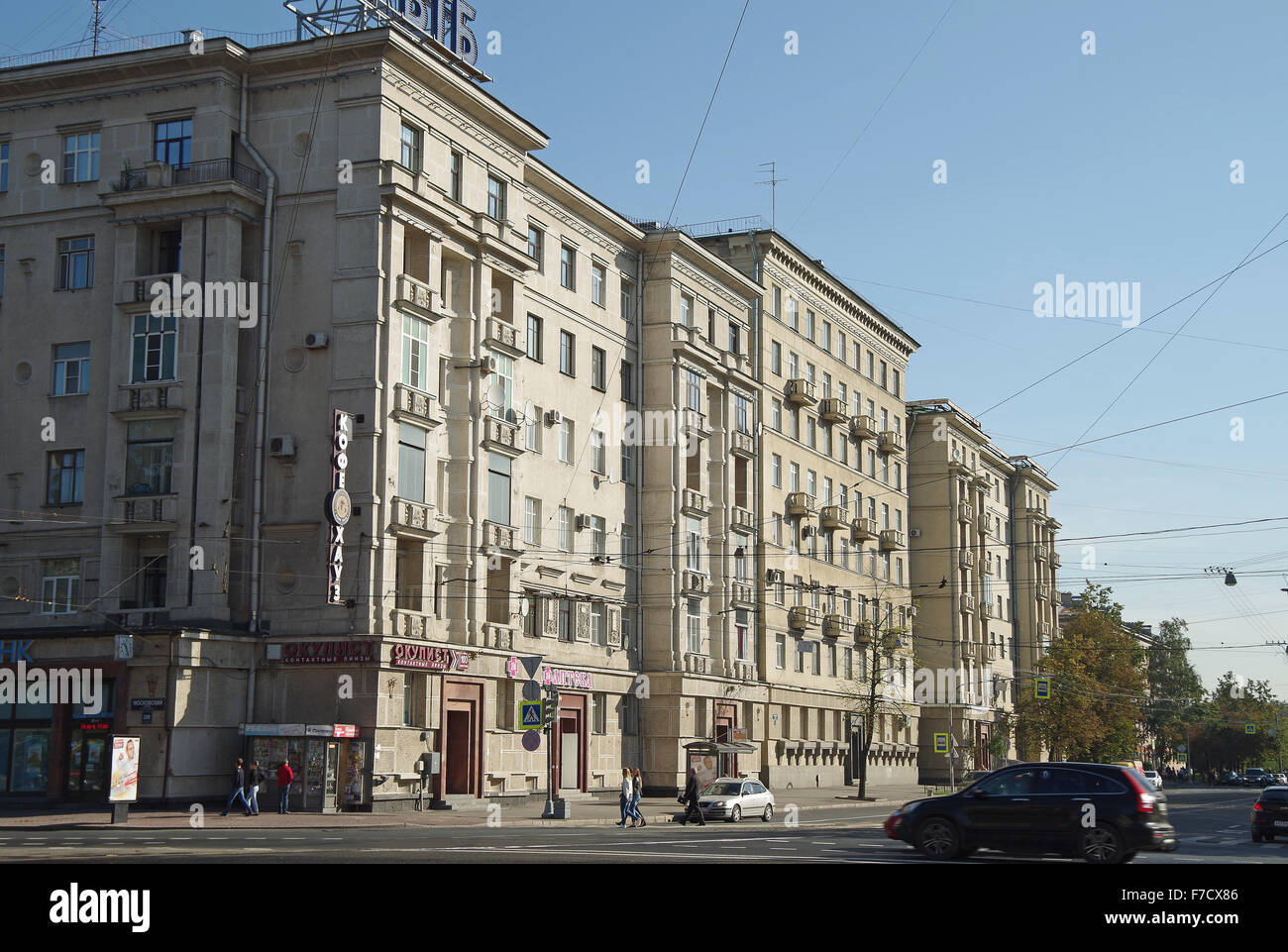 trolley bus moscow stock photos trolley bus moscow stock images alamy. Black Bedroom Furniture Sets. Home Design Ideas