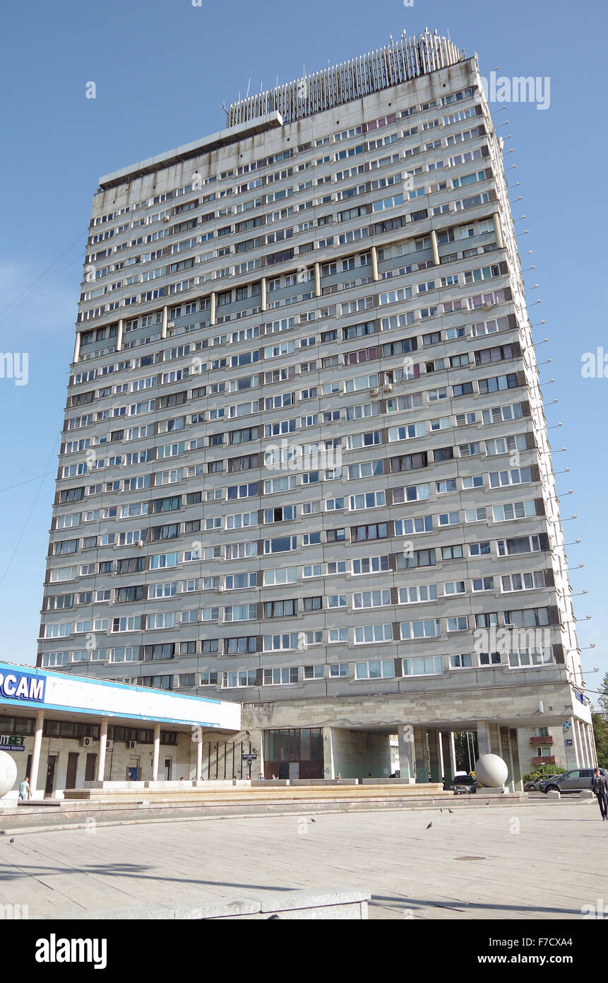 St Petersburg Russia 1960s Residential tower block - Stock Image