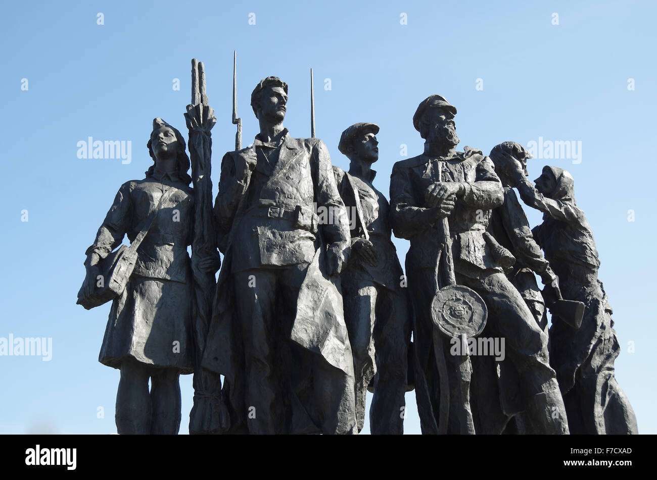 St Petersburg, Leningrad Memorial to Siege 1941-5 - Stock Image