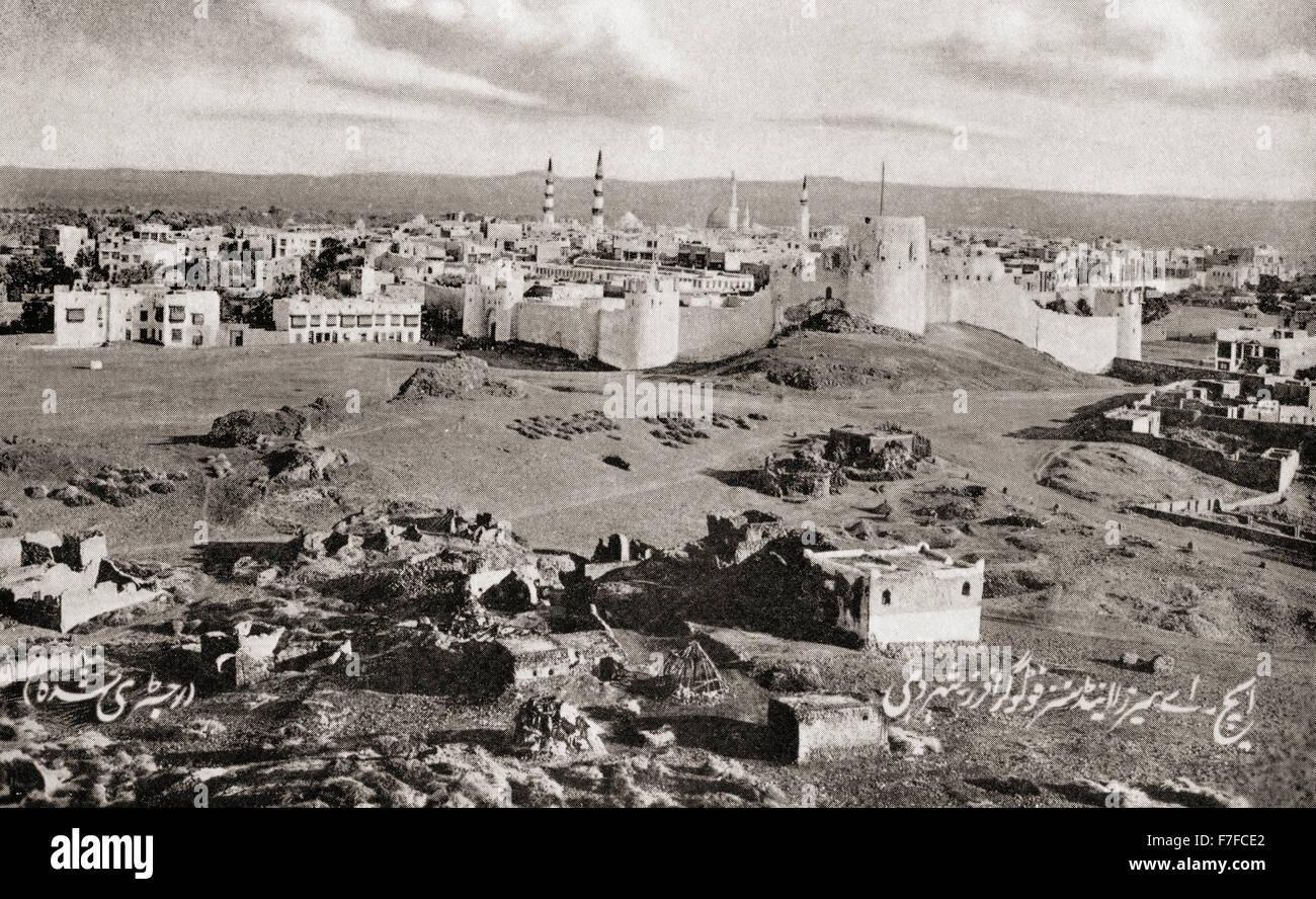 Medina, Saudi Arabia, circa 1915 when it was part of the Ottoman Empire. - Stock Image