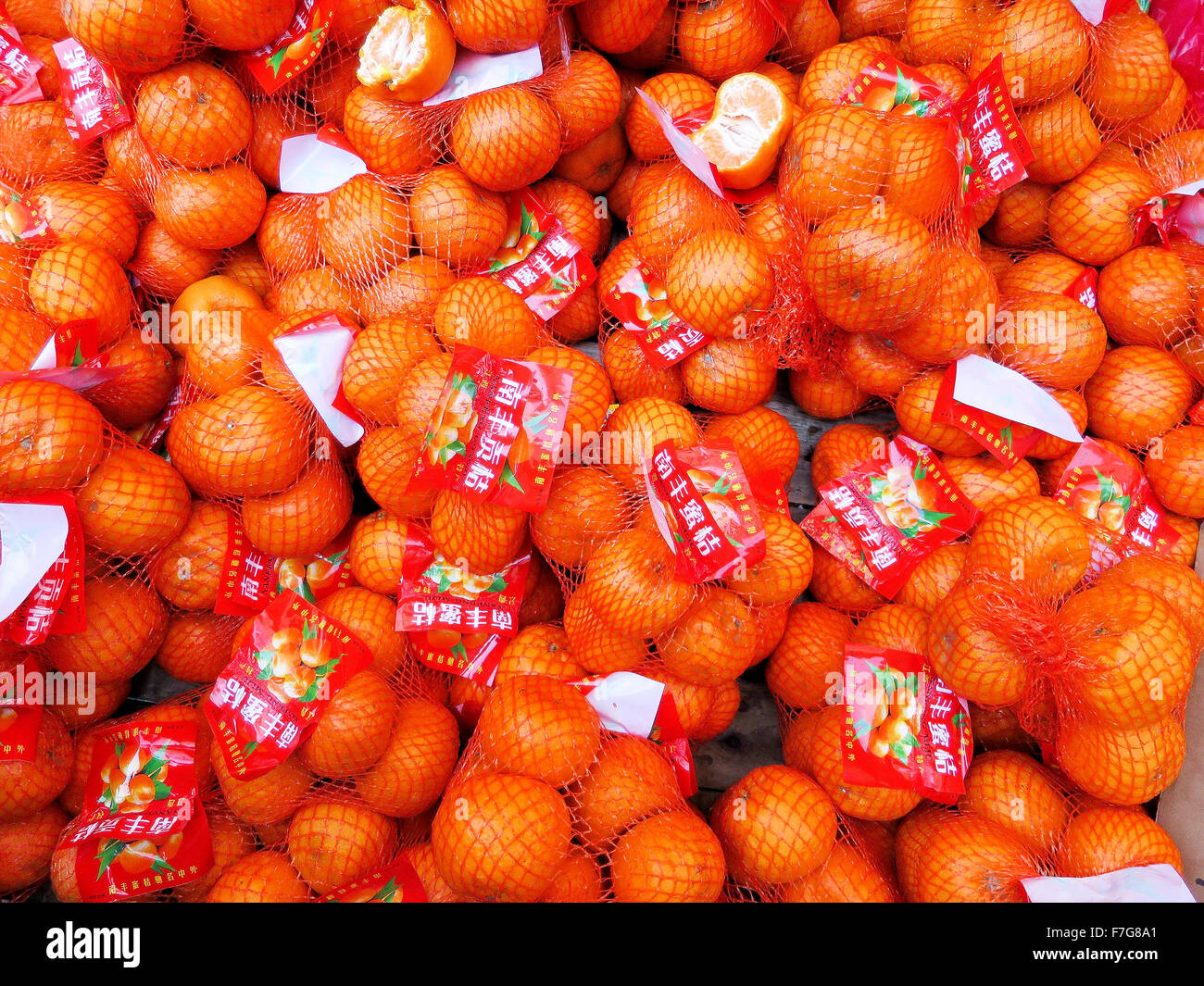 Oranges grown in and exported from Korea. - Stock Image