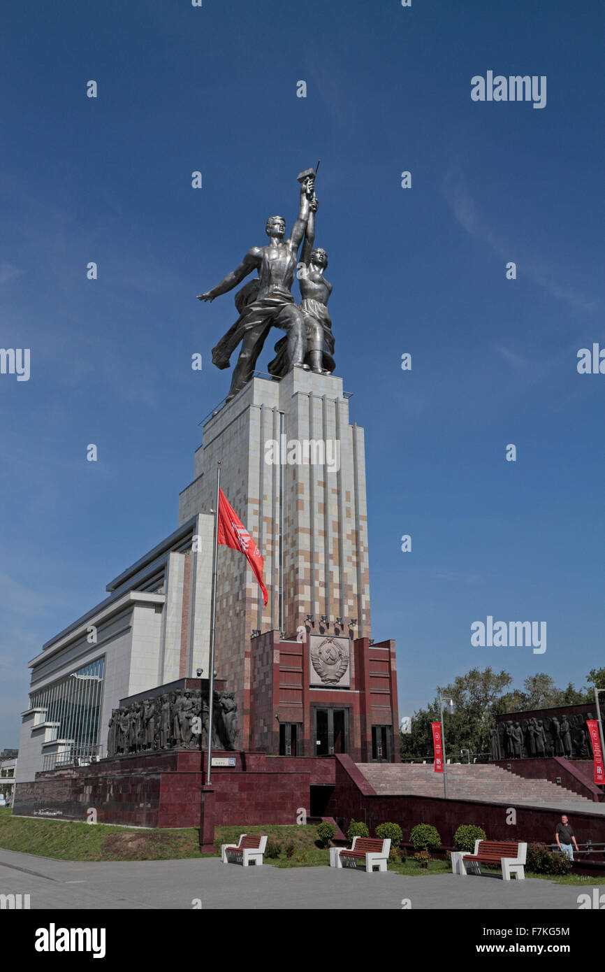 The Worker and Kolkhoz Woman Monument located just outside VDNKh, Moscow, Russia. - Stock Image