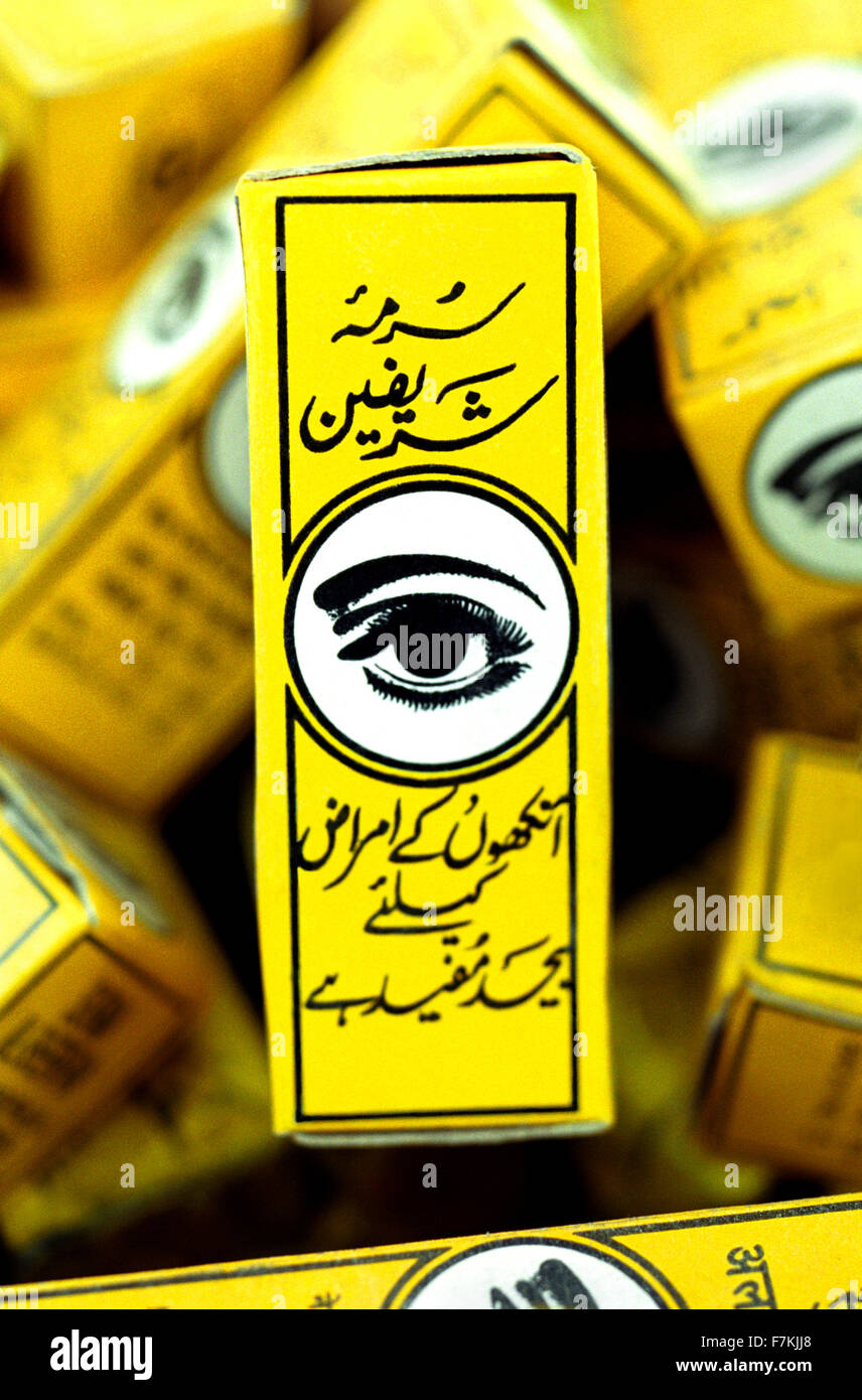 A box of black eye liner in a market place in Tozeur, Tunisia. North Africa. - Stock Image