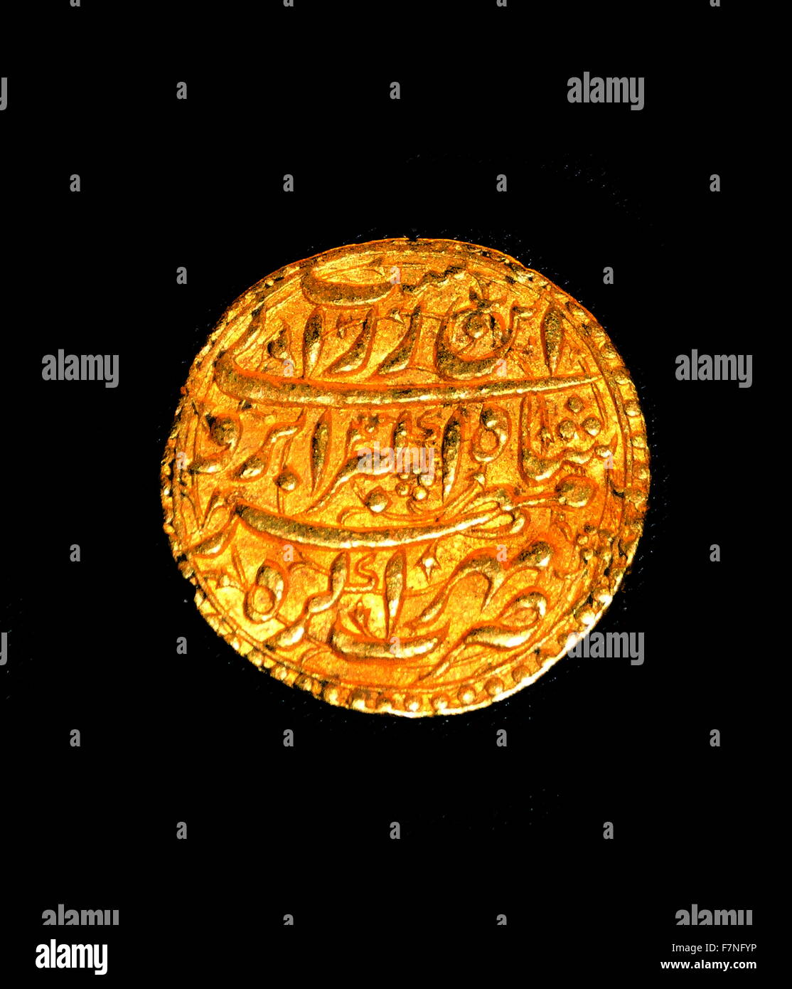 Safavid Dynasty, Persian silver coin; Isfahan (Iran), 1697-8. The Safavid kings (1501-1722) issued coins with reference - Stock Image