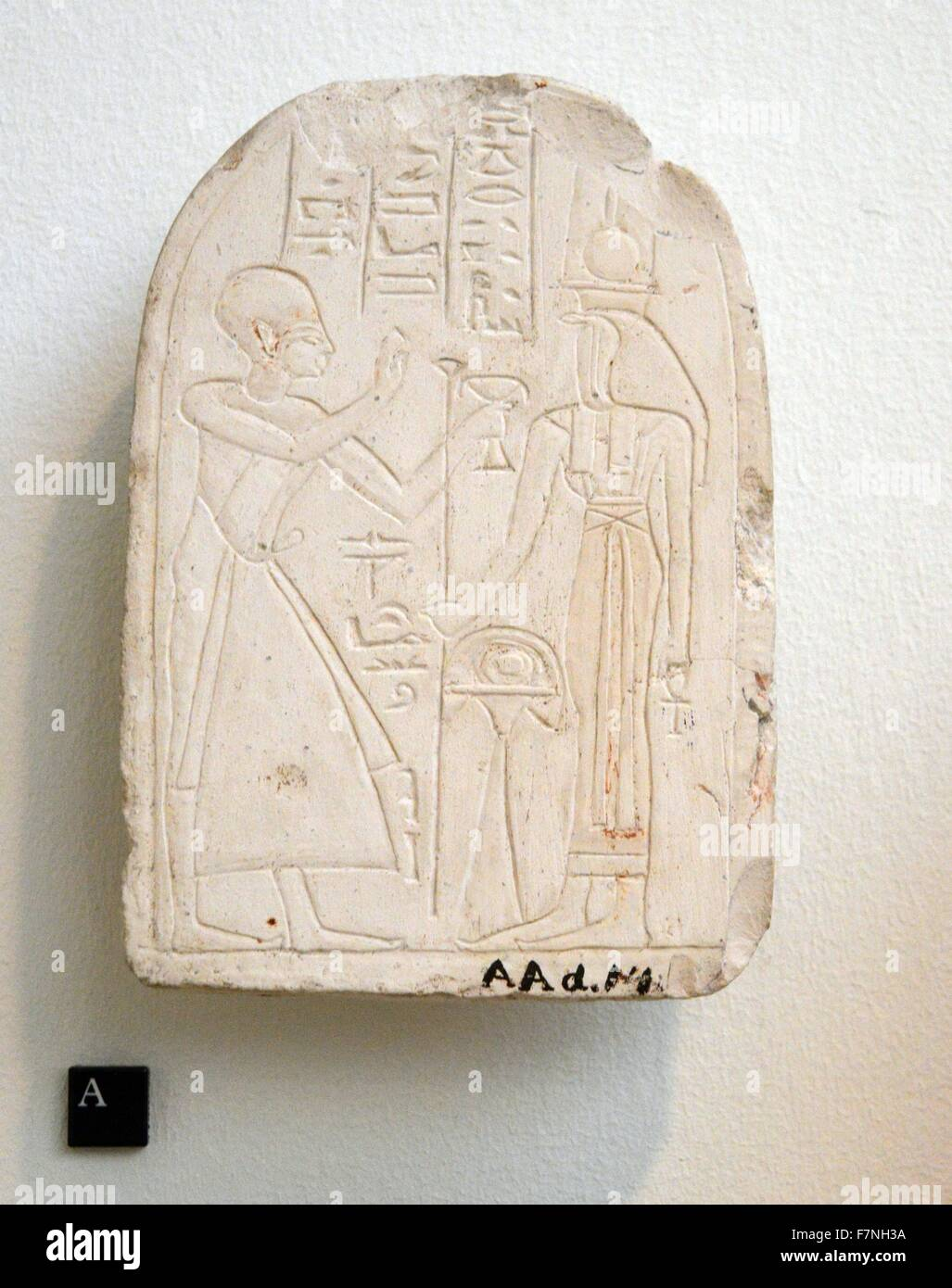 Limestone stela with depictions of Egyptian Gofs and hieroglyphs. Dated 1500 B.C. - Stock Image