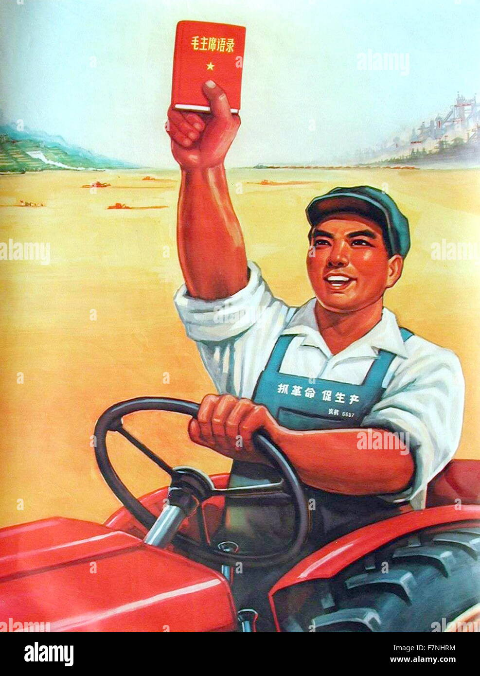 Chinese Communist Party, propaganda poster, issued during the Cultural Revolution, circa 1966. It speaks to the - Stock Image