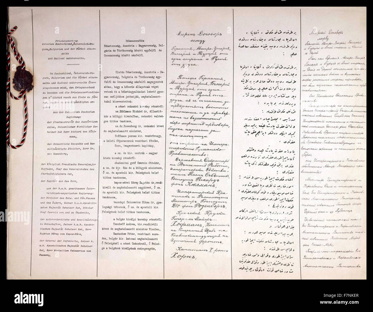 first two pages of Brest-Litovsk Peace Treaty between Soviet Russia and Germany, Austria-Hungary, Bulgaria and Turkey, - Stock Image