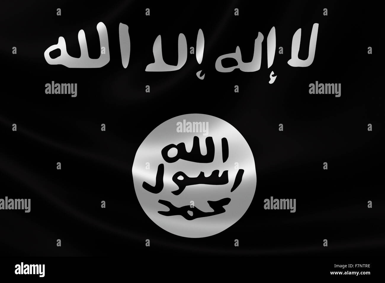 Flag of Islamic State of Iraq and the Levant, a Salafi jihadi extremist militant group and self-proclaimed caliphate Stock Photo