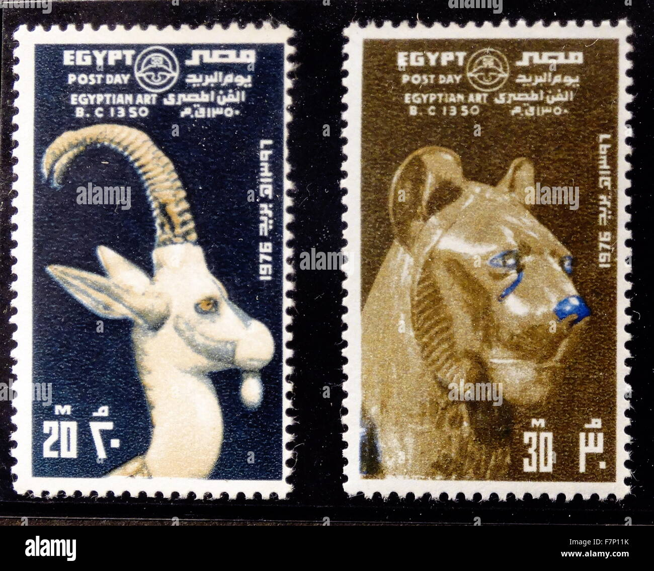 1967 Egyptian postage stamps with artefacts from ancient Egyptian tombs - Stock Image