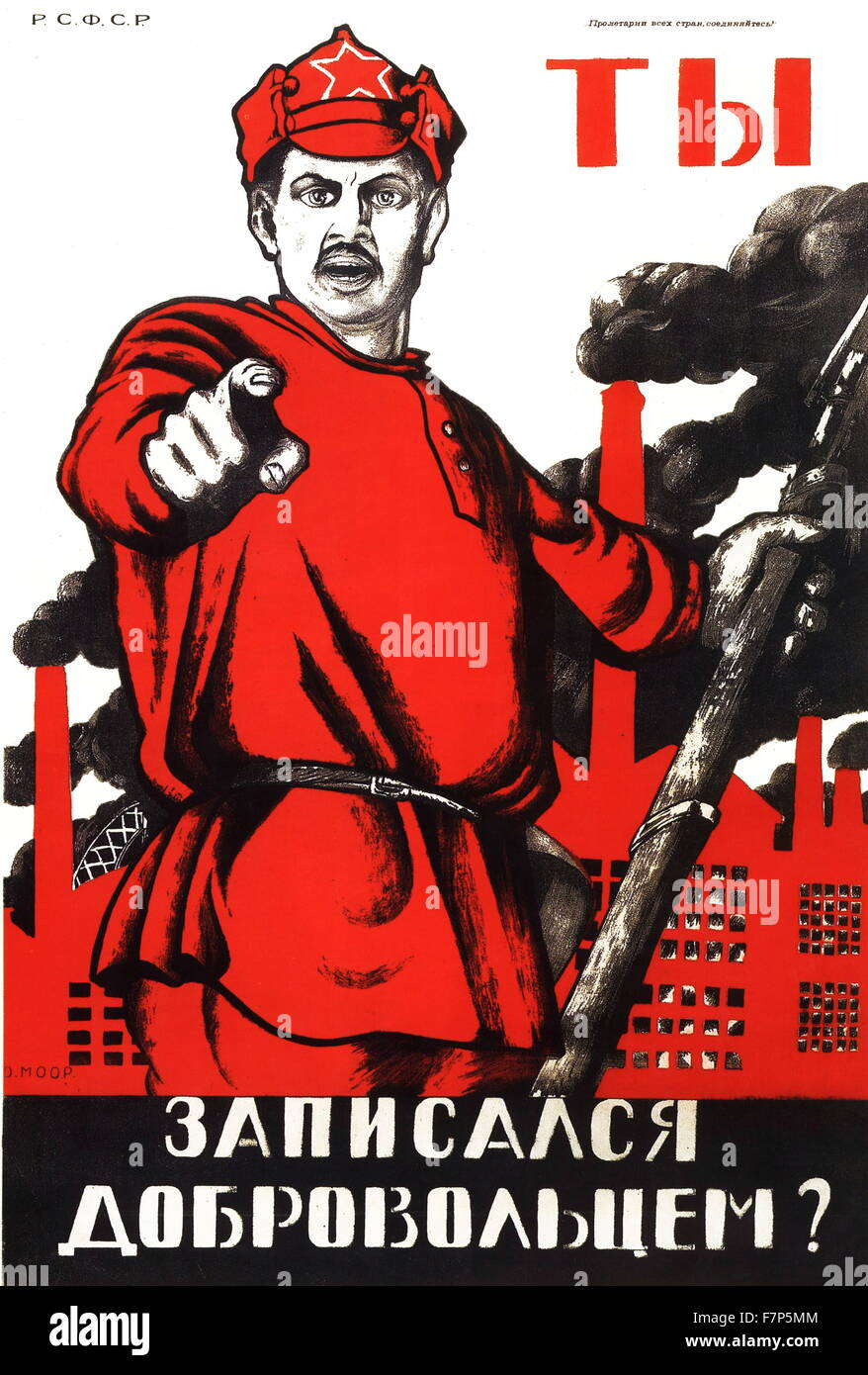 Russain propaganda poster by Dmitry Moor (1883-1946) (D. Moor the professional name of Dmitry Stakhievich Orlov) - Stock Image