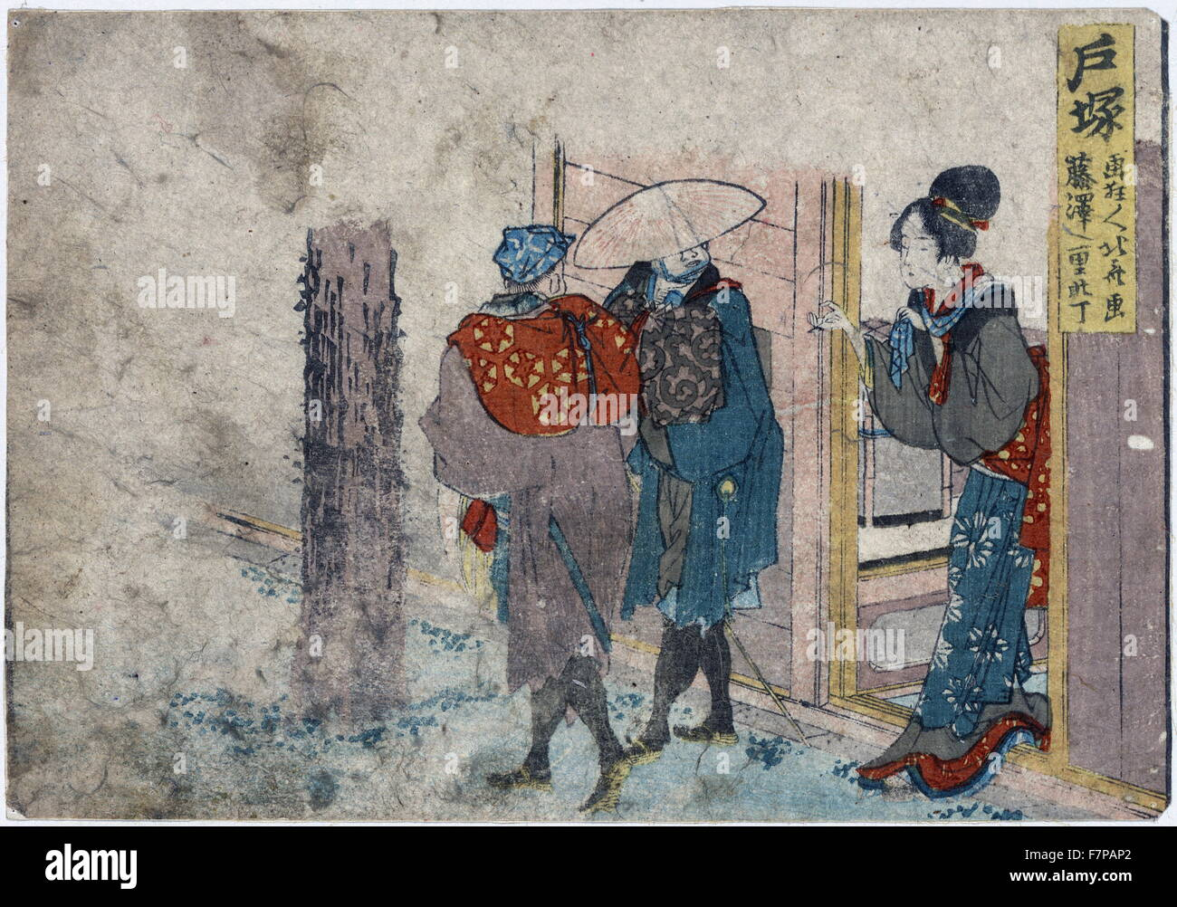 Totsuka by Hokusai Katsushika (1760-1849). Colour woodcut print of a woman soliciting two men at he doorway to an - Stock Image