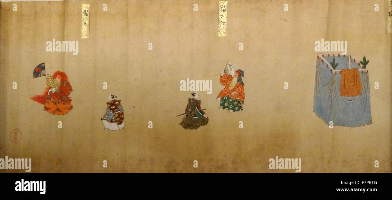 Japanese handpainted scroll circa 1700. Depicts classical Japanese No Theatre - Stock Image