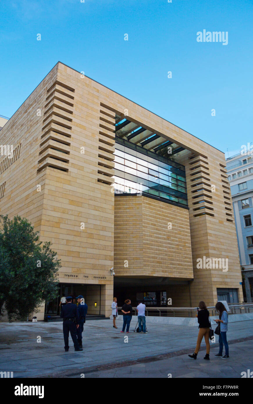 Mela building, National Bank of Greece, Eilou street, Athens, Greece - Stock Image