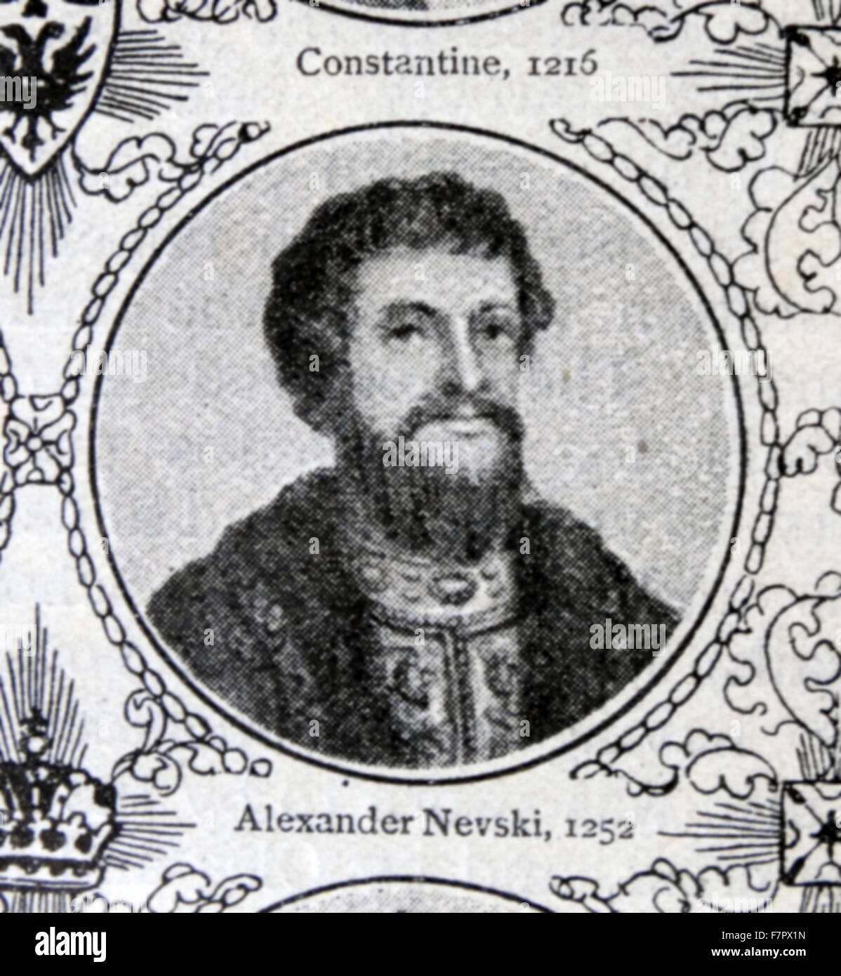 Alexander Yaroslavich Nevsky (1221 – 1263) Prince of Novgorod, Grand Prince of Kiev and Grand Prince of Vladimir - Stock Image