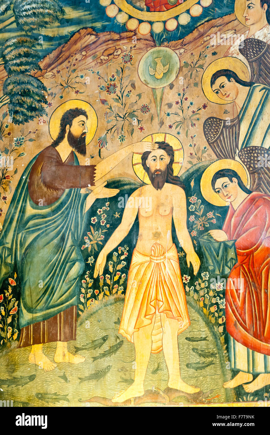 Armenian Apostolic Church, Mural, Baptism of Jesus Christ by John the Baptist in the Jordan, Bethlehem Church or - Stock Image