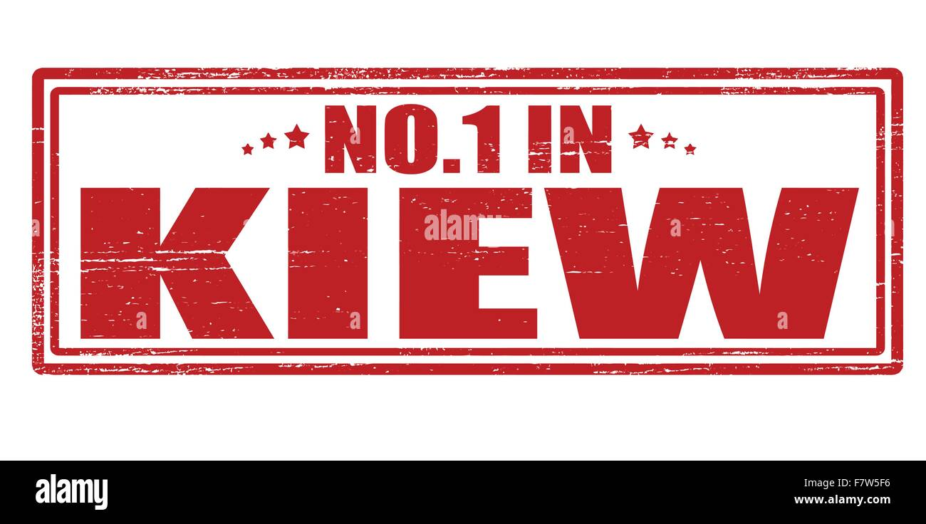 No one in Kiew - Stock Image