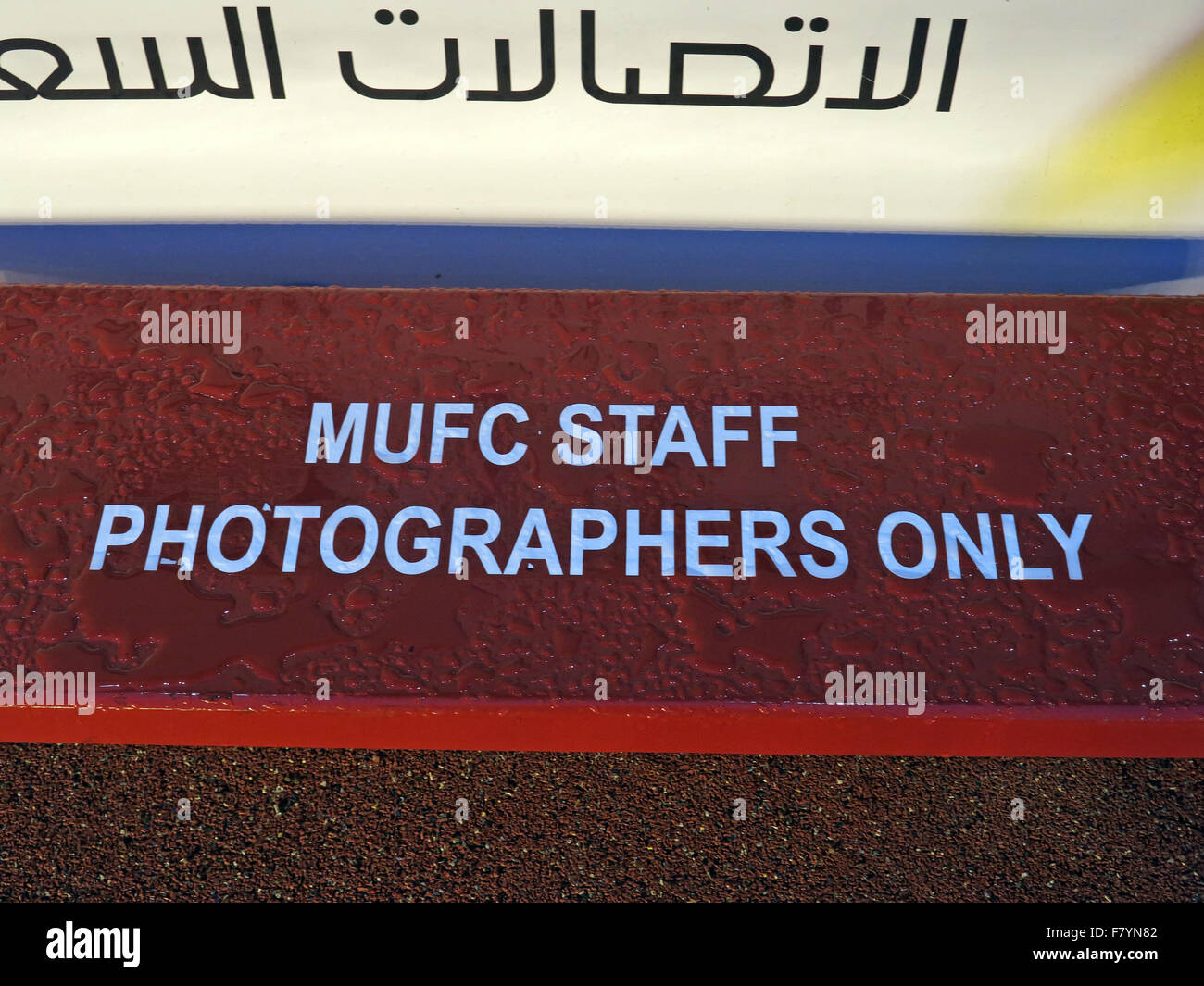 MUFC Staff Photographers Only bench at MUFC, Old Trafford,Manchester,England,UK - Stock Image
