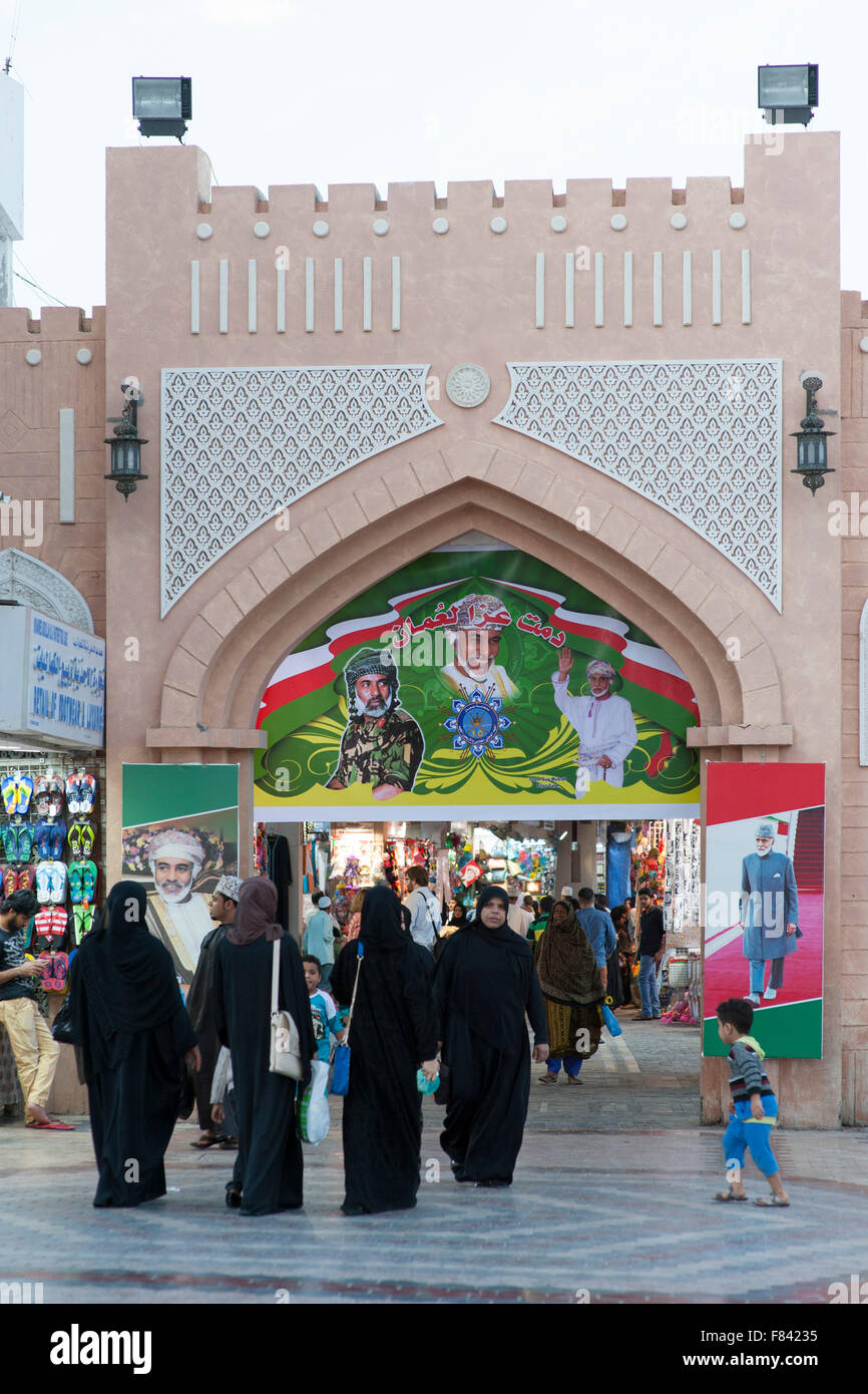 Entrance to Mutrah Souk in Muscat, the capital of the Sultanate of Oman. - Stock Image