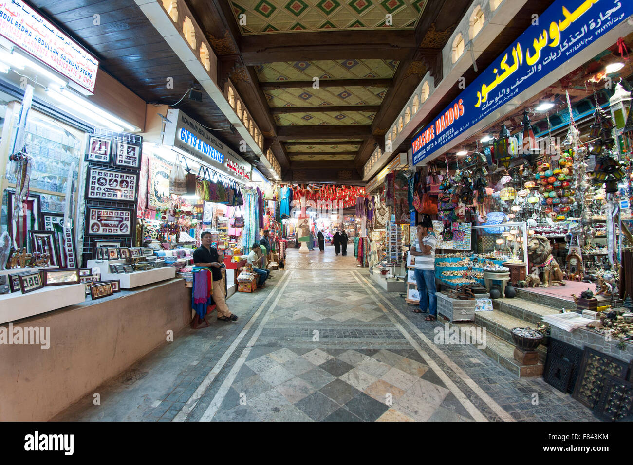 Mutrah souk in Muscat, the capital of the Sultanate of Oman. - Stock Image