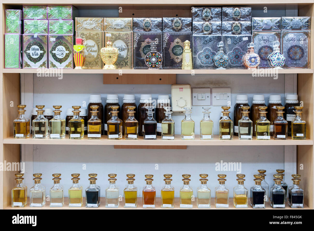 Perfume for sale in the Mutrah souk in Muscat, the capital of the Sultanate of Oman. - Stock Image