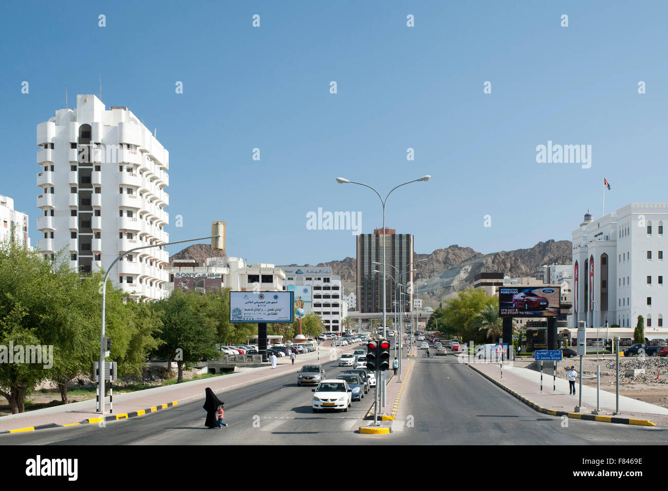 Ruwi, a district in Muscat, the capital of the Sultanate of Oman
