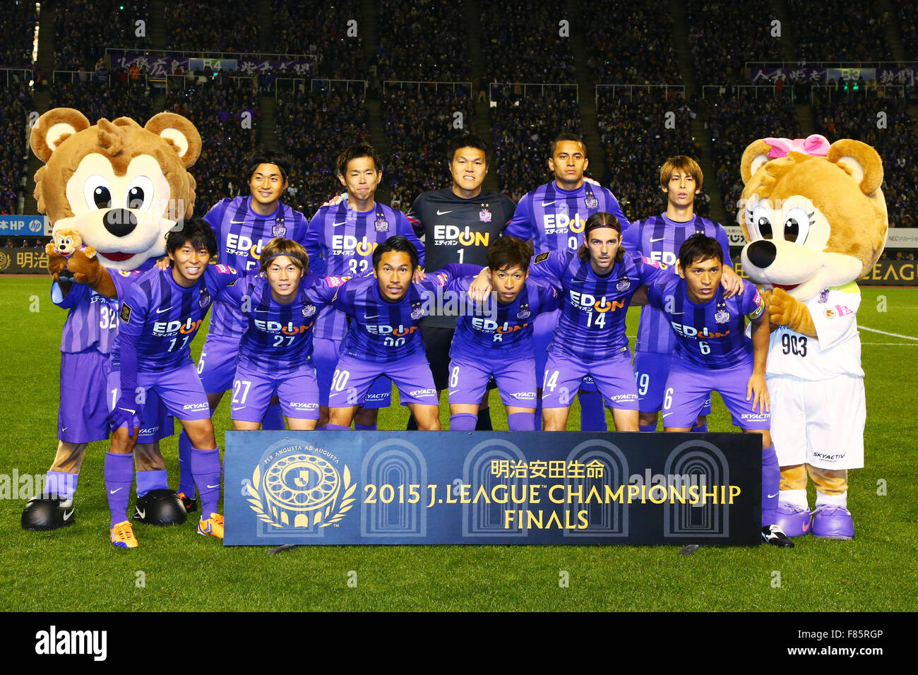 Hiroshima Japan 5th Dec 2015 Sanfrecce Hiroshima Team Group Line Stock Photo Alamy