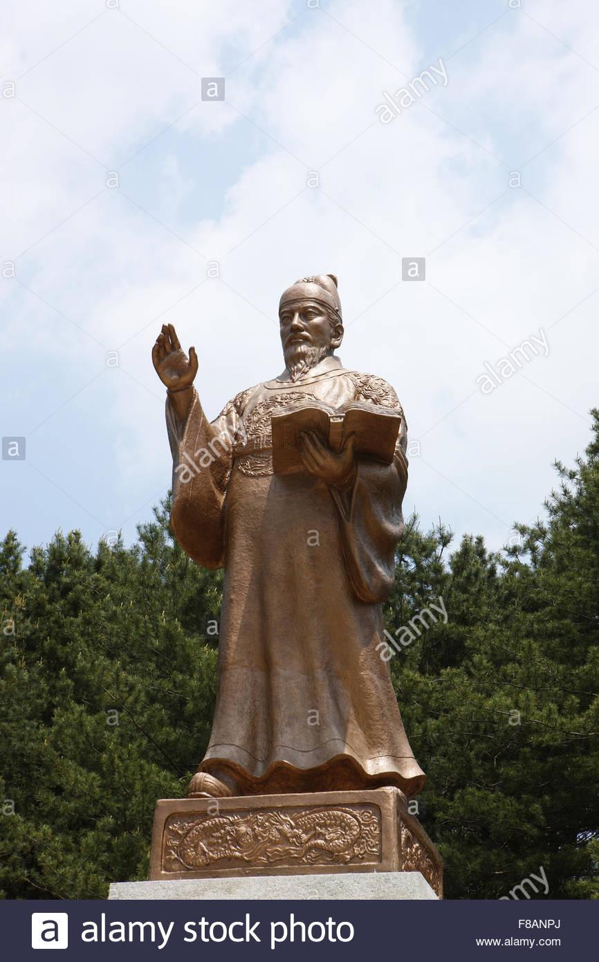 King Sejong - Stock Image