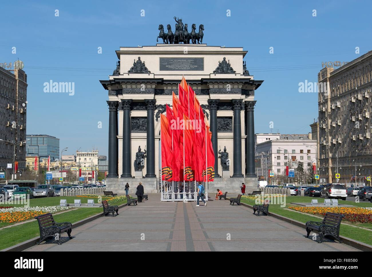 Triumphal Arch on Kutuzovsky Prospekt in Moscow - Stock Image