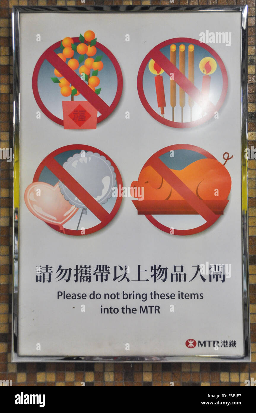sign inside MTR (Mass Transit Railway) station in Hong Kong - banned items all relate to the Chinese New Year - Stock Image