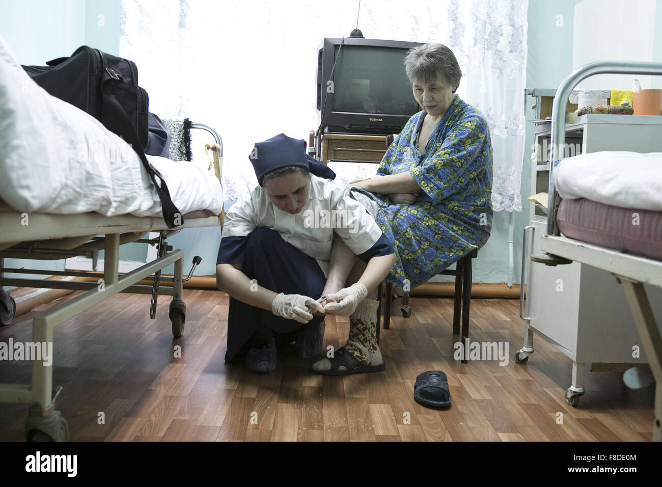 Omsk Western Siberia Russia 29th May 2015 The Ward For Homeless