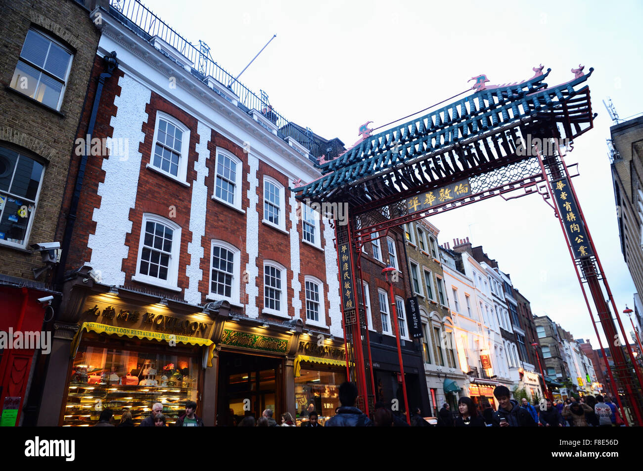 Chinatown in the Soho area of the City of Westminster in London, England, London, United Kingdom Stock Photo