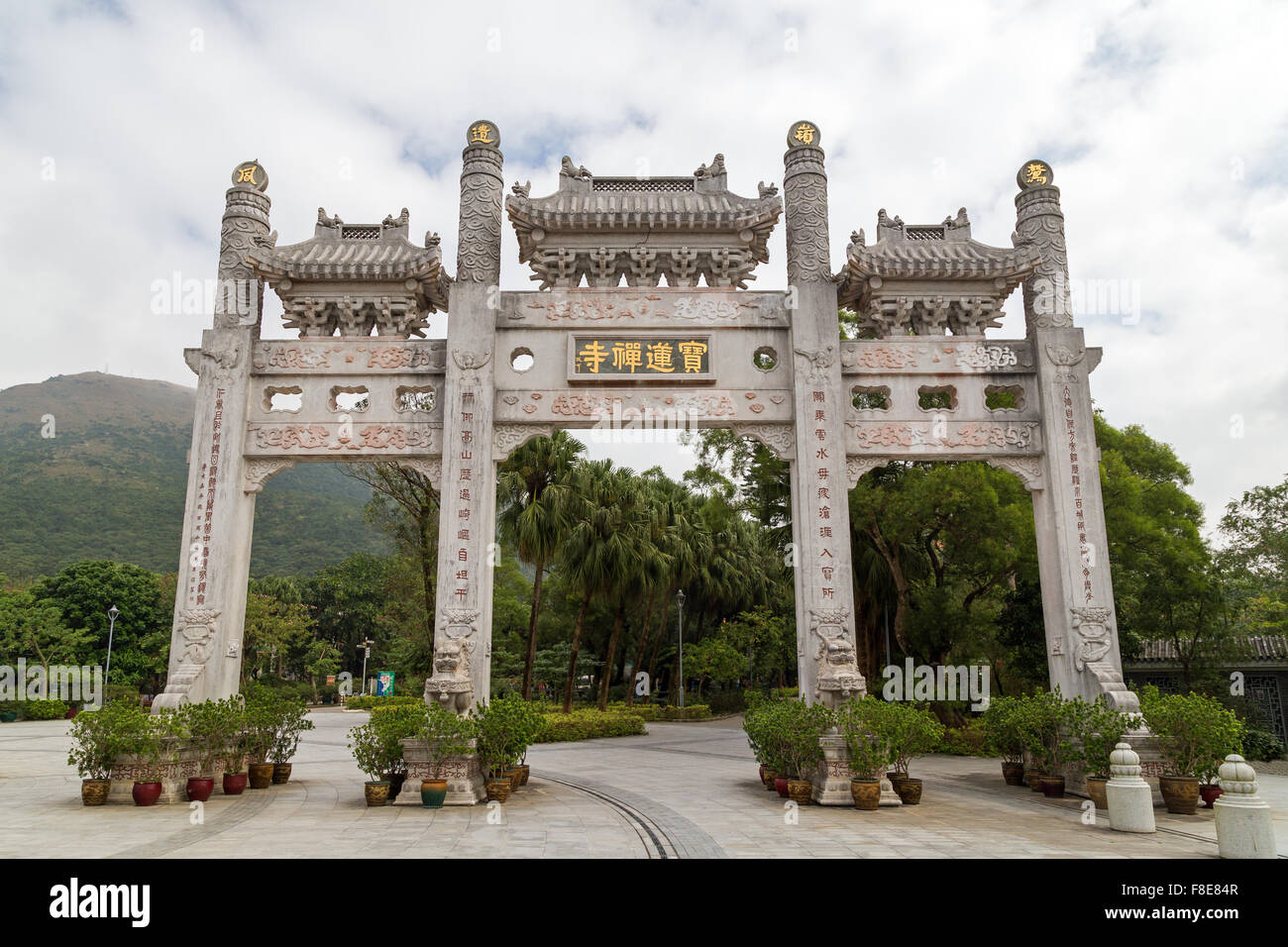 Mountain Gate at the Po Lin Monastery on Lantau Island in Hong Kong, China. Viewed from the front. - Stock Image