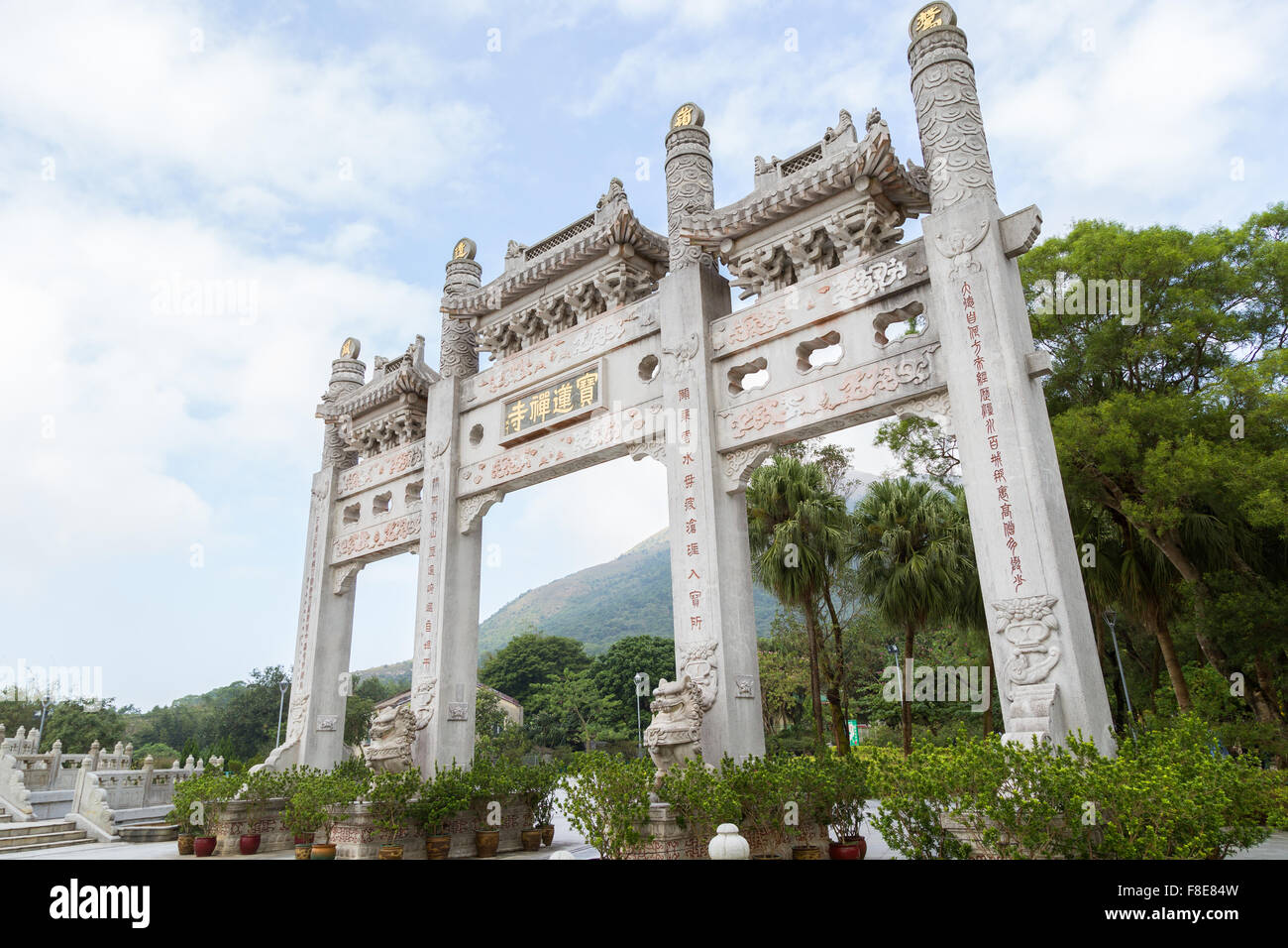 Side view of the Mountain Gate at the Po Lin Monastery on Lantau Island in Hong Kong, China. - Stock Image