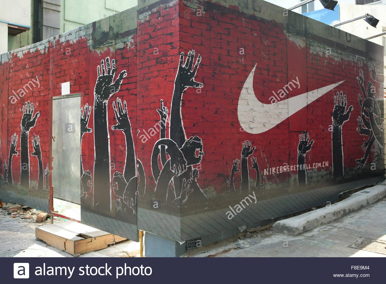 Nike logo Graffiti Stock Photo  91284036 - Alamy a0915d640bd2