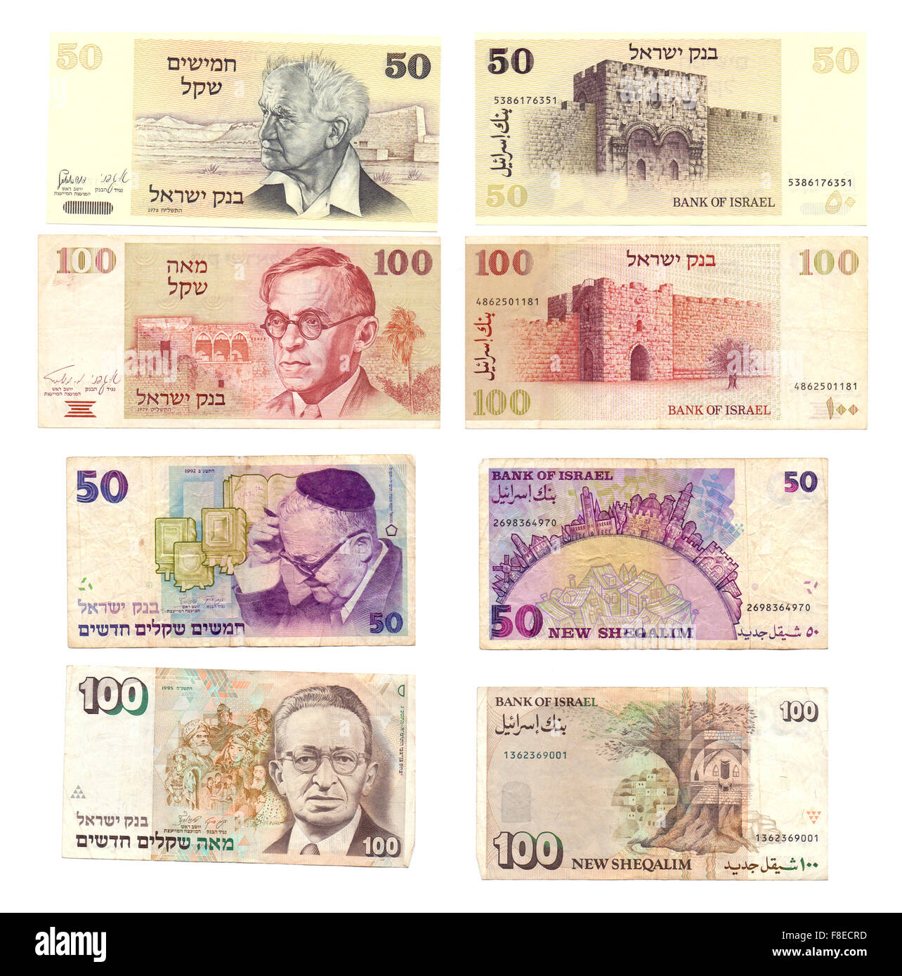 Obsolete Israeli bank notes 50 and 100 Old Shekel (1978 and 1979) and New Shekel (1992 and 1995) notes - Stock Image