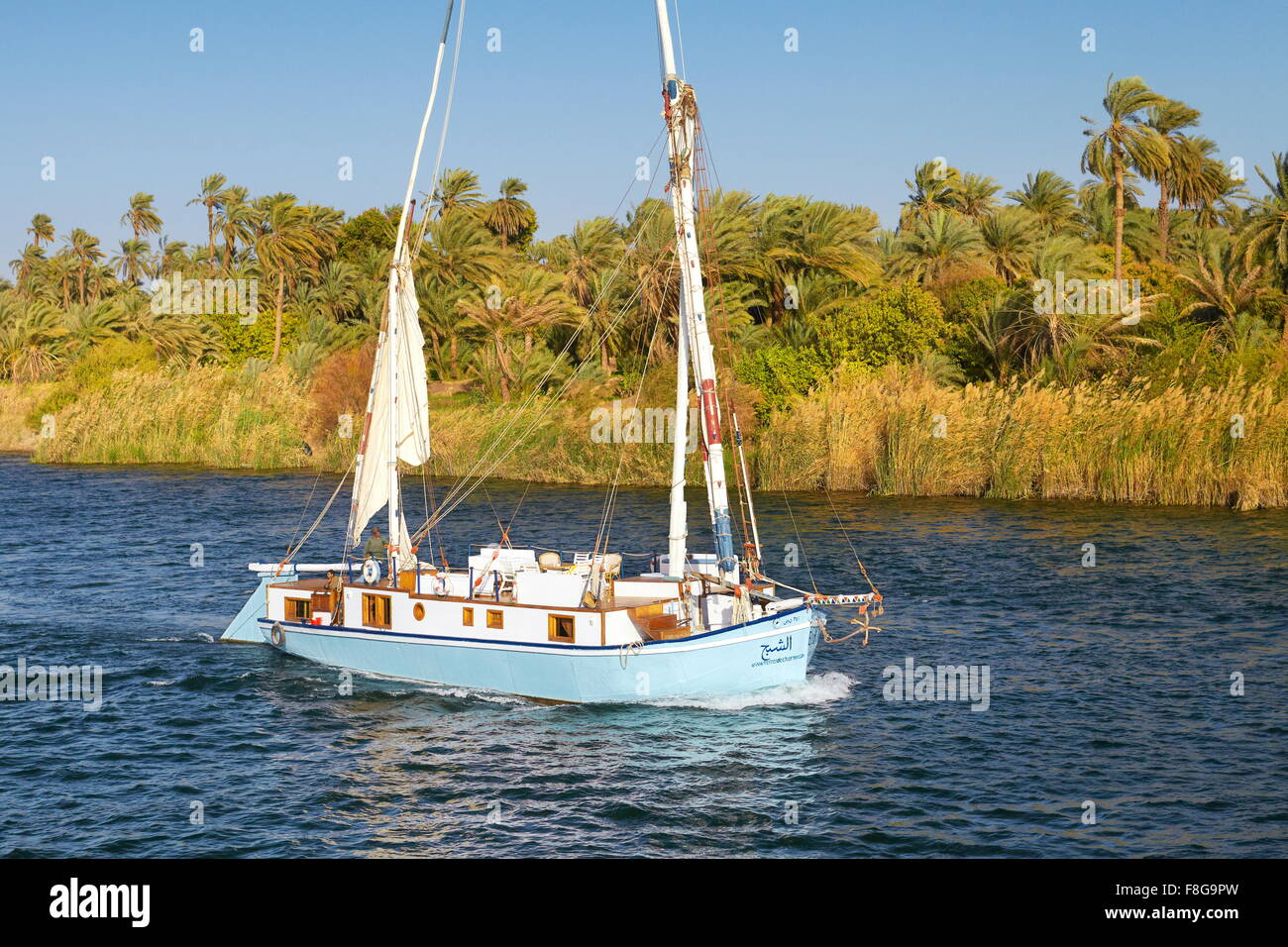 Egypt - felucca boat on the Nile river, Nile valley near Aswan - Stock Image