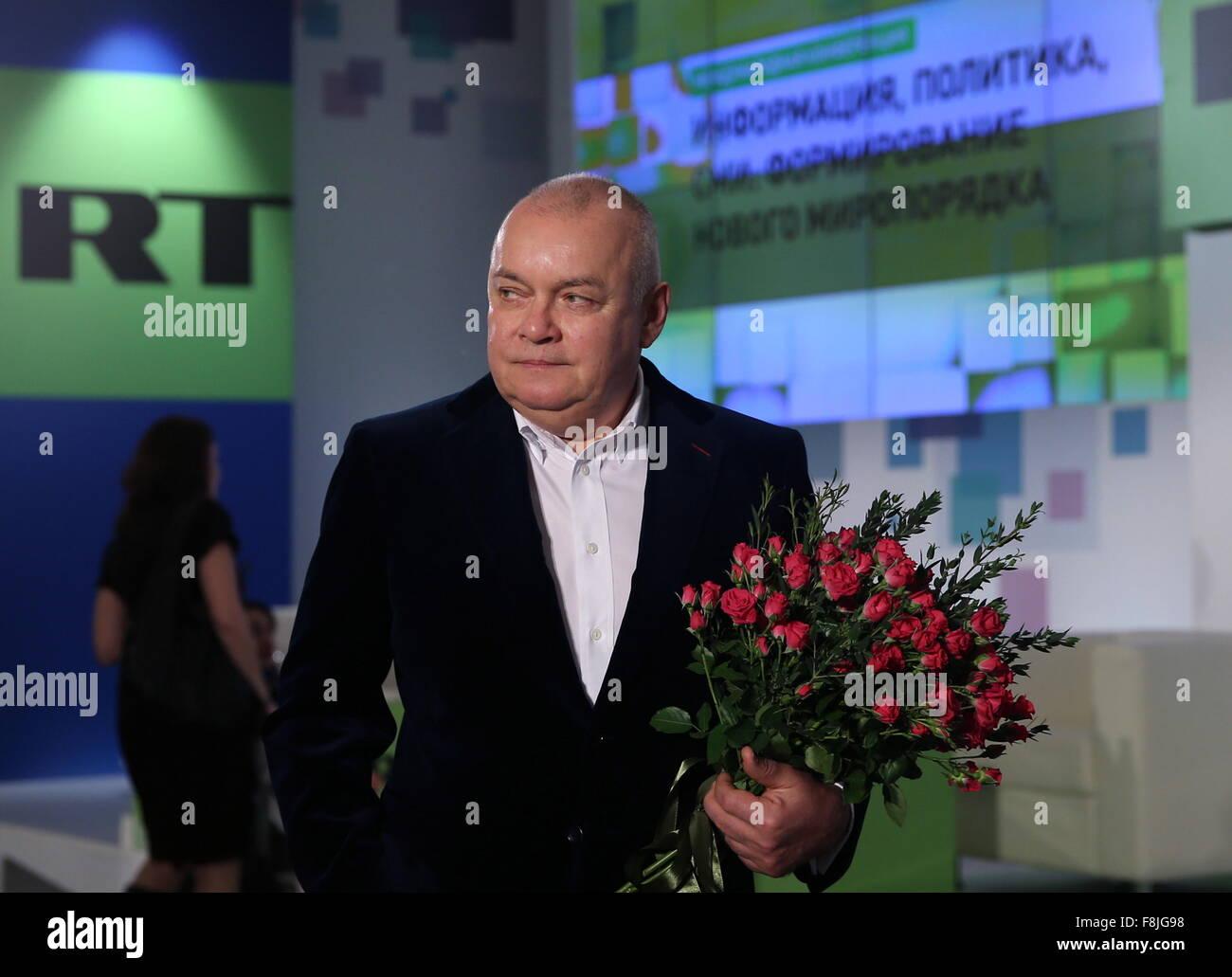 Dmitry kiselev radioactive dating