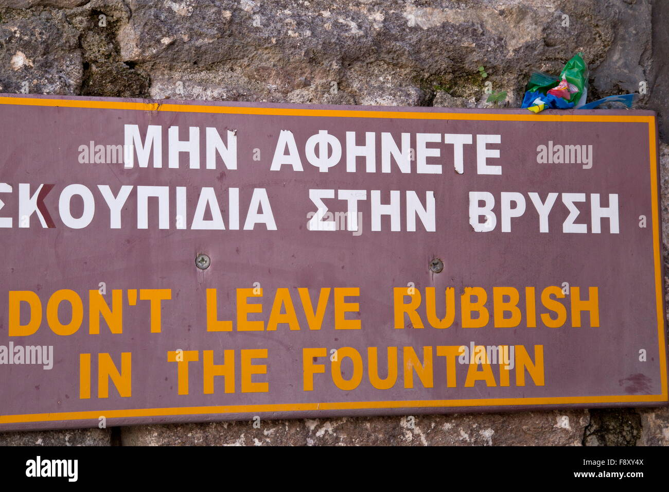 No rubbish sign, with rubbish on. Mithymna or Molyvos, Lesvos, Greece - Stock Image
