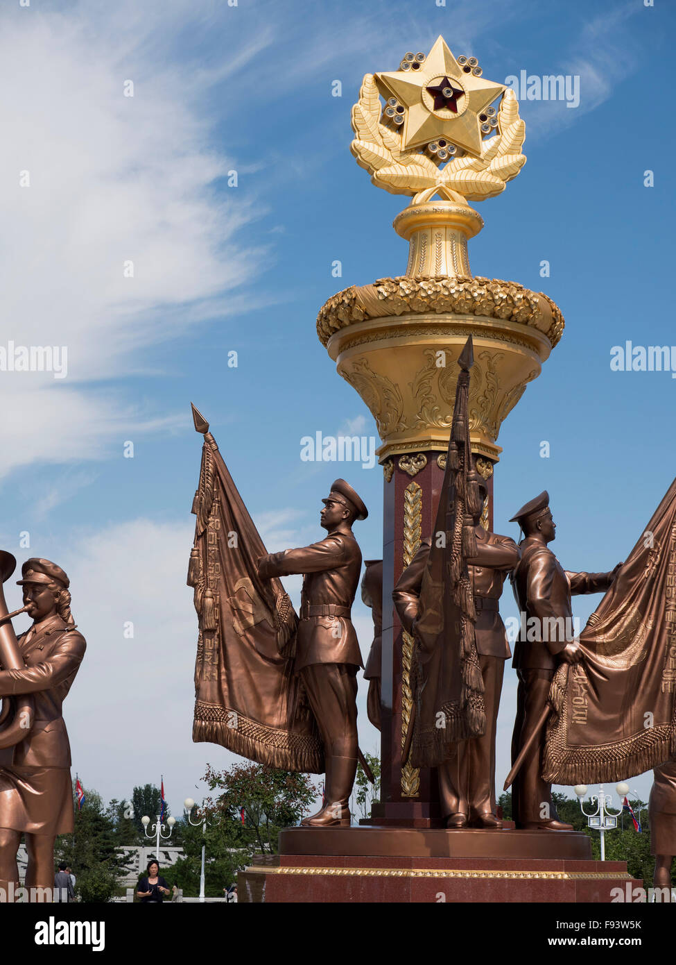 Park with mausoleum of King il Sung and Kim yong Il, Pyongyang, North Korea, Asia - Stock Image