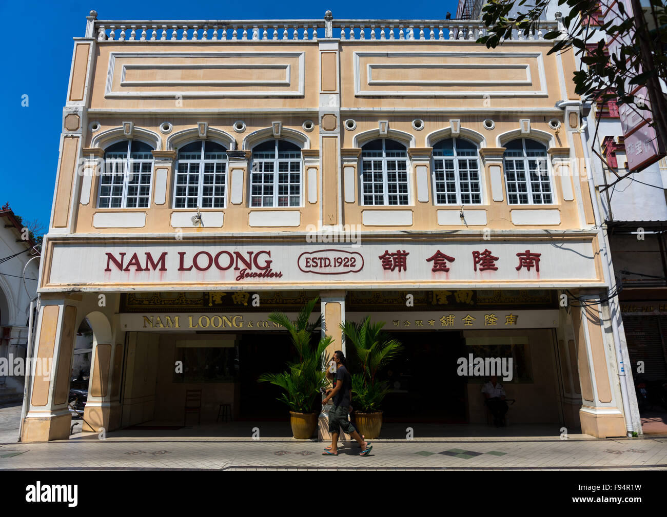 Chinese Shop House In The Unesco World Heritage Zone Penang Island
