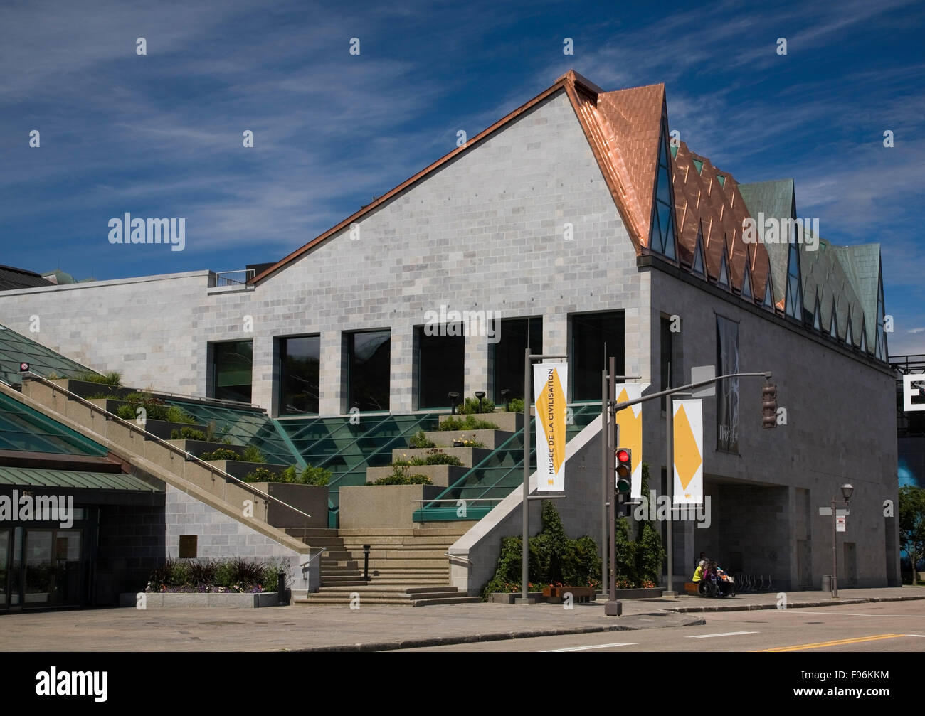 Musee de la Civilisation building in the Lower Town area of Old Quebec, Quebec, Canada - Stock Image