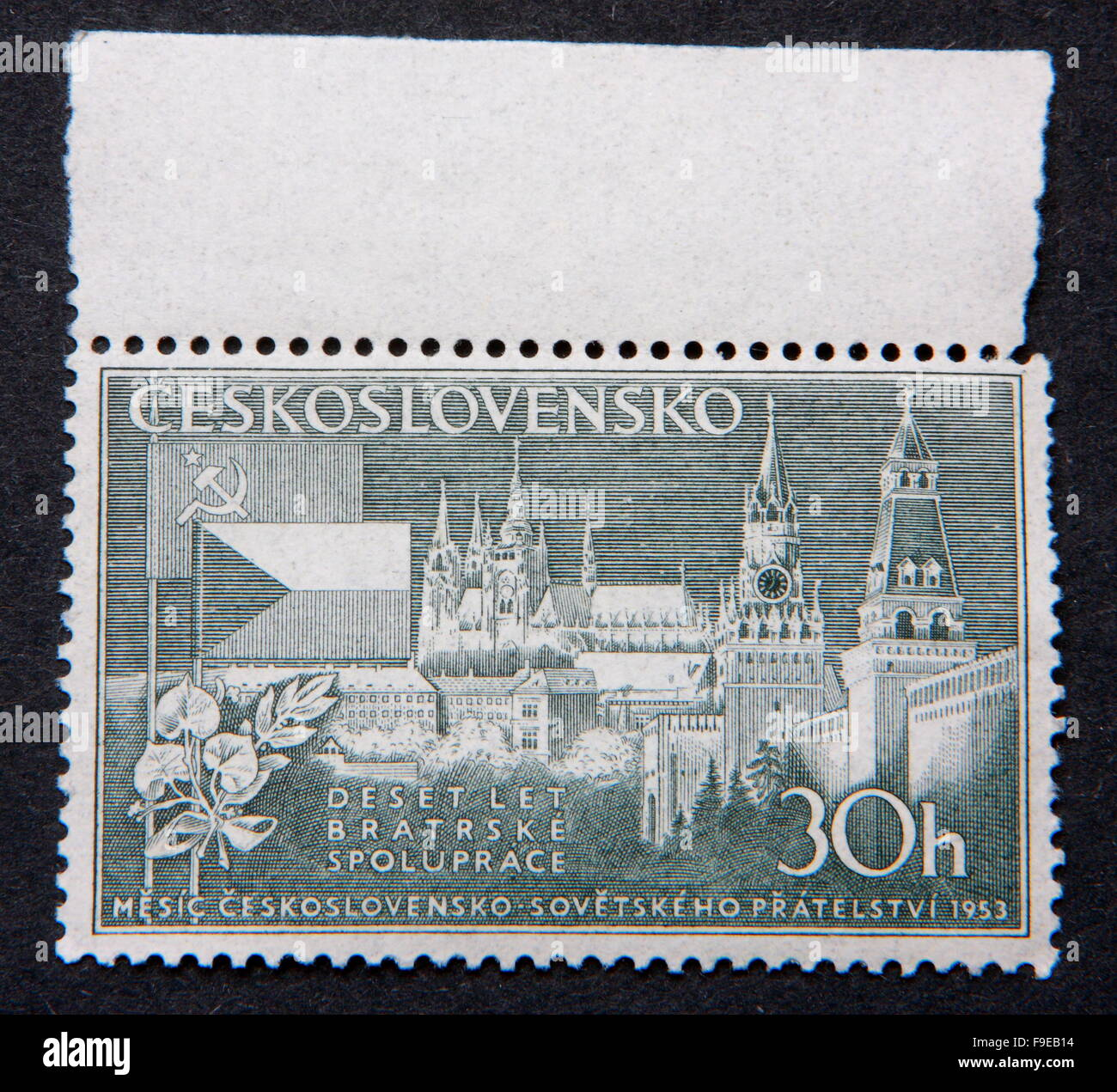 Old Stamp - Stock Image