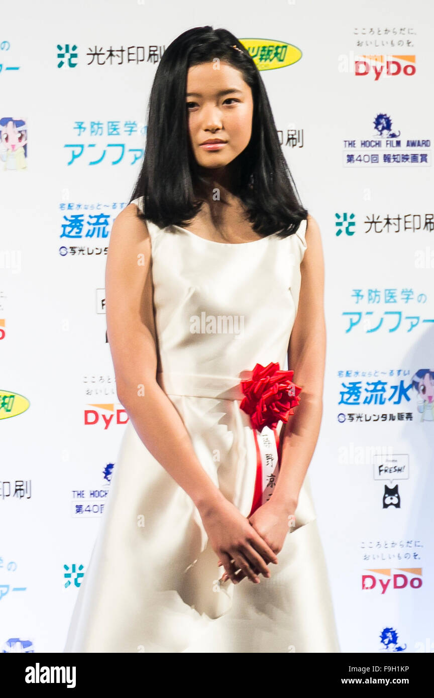 Actress Ryoko Fujino winner of the Best New Actress award attends the 40th Hochi Film Awards on December 16, 2015, - Stock Image